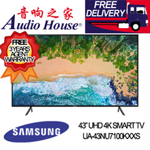 SAMSUNG UA-43NU7100KXXS UHD 4K SMART TV **3 YEAR SAMSUNG WARRANTY***