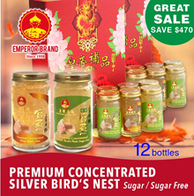 Premium Concentrated Silver Bird Nest 12bottles(Less Sugar)/(Sugar Free)100% Natural Bird Nest