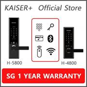 [KAISER+] H-4800 / H-5800 / Mortise digital lock