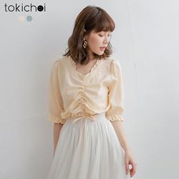 TOKICHOI - Ruffled Wrinkle Tie Top-190692