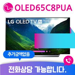 ★65인치 OLED TV★LG★TV★OLED★OLED65C8★65인치 OLED TV★앱특가