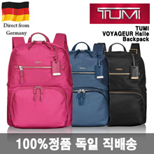 ★ ★ Coupons ★ Germany Direct ★ TUMI Voyager Halle Backpack 484758CDT / 484758PNK / 484758D ★ Includes VAT and VAT ★
