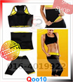 3 in 1 shipping! Cheapest in Town!- Slim Hot Shaper - Healthy Lifestyle - Bra Pants Belt - FREE GIFT!!! - Local Seller / Fast Shipping