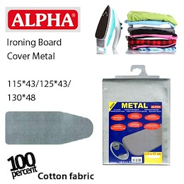 [Alpha] Ironing Board Cover Metal [100% cotton fabric 90 gr/m²]