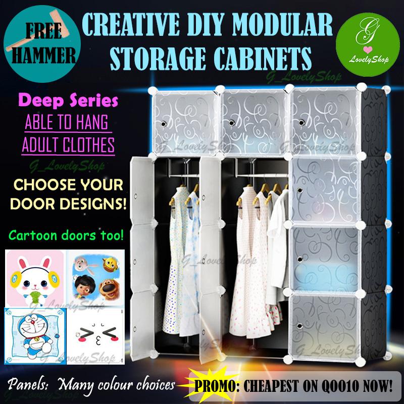 486d6aaa0f468  Use Qoo10 Cart coupon!  PREPACKED Basic Cubes Hang Clothes DIY Modular  Storage Cabinet