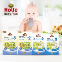 #Authorised SG Retailer / Holle Infant Goat Milk Formula / Holle Infant Formula/ 1/2/3 400g and 600g