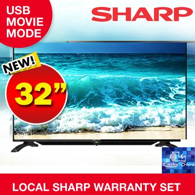 Gratis Firmware Sharp Aquos Lc-24le155m - herexload