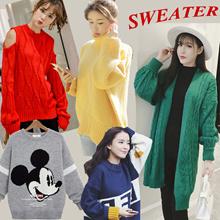 Thickening sweater/Cardigan sweater/Round neck knitting/College jacquard/Autumn coat/Bottoming knitt