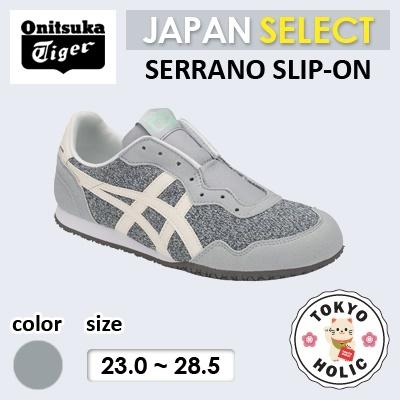 low priced fe689 b8012 Qoo10 - (Japan Release) 2018 NEW MODEL ! SERRANO SLIP-ON ...