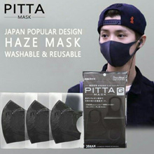Korean Japan Cloth Mask PITTA Mask Unisex Anti Dust Pollution Cold Winter Mask Breathable