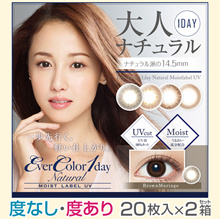 Colorcon One Day Ever color One Day Natural Moist label UV 1day 20 sheets × 2 box set | contact lens one day disposable contact lens 1day contact lenses Colorcon contact