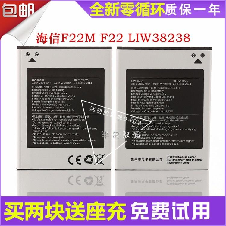 Qoo10 Hisense Hisense F22m Battery Hisense F22 Original Mobile