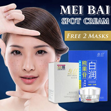 [MEI BAI 每白] SPOT CREAM 祛斑霜 YAXIN ANNA WHITENING CREAM祛斑霜