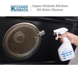 Japan Kinbata kitchen oil stain cleaner kitchen utensil oil remover orange fragrance heavy oil Stain