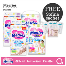 [Kao] Merries Diapers - Tape/ Pants | Premium diapers made in Japan