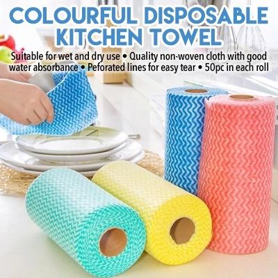 Qoo10 Colourful Disposable Kitchen Towel 50pcs X 2rolls