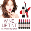 Wine Lip Tint [Authentic By KISS BEAUTY]