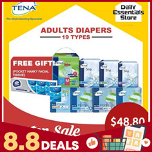 [LOW PRICE] + [FREE GIFT] TENA Adult Diapers Carton Sale