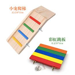 New Hamster Hedgehogs Big Slide Guinea Pig Ladder Top quality colorful wood warehouse board platform
