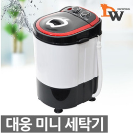 DAEWOONG POWER MOM mini washing machine / New 2015 Daewoong-UQW-4000M / mini washing