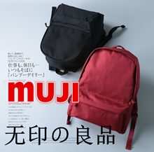 2017 new fashion bag  backpack for women and men school bag wuji bag 100%Authentic