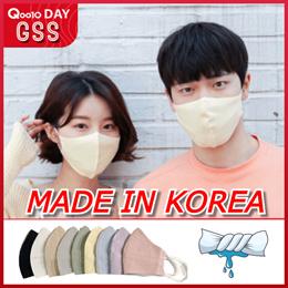 ❗NEW KOREA MASK❗ Summer Reusable Mask For SG  / Filter replaceable Mask/ New Arrival