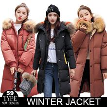 2018★★Womens Winter jacket lex★★KIDS Winter down jacket Mens Thickened down Jacket