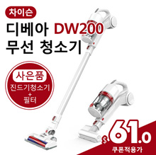 Dibea DW200 wireless vacuum cleaner / large suction / light / dilivery free / multi-purpose ca