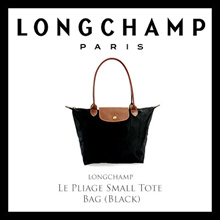 Longchamp Le Pliage Small Tote Bag (Black)