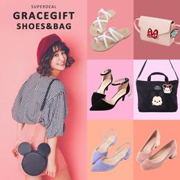 31205932ba18 Gracegift-Elegant Shoes Disney Bags Crazy Deal Women Ladies Girls Shoes