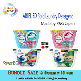 Japan New 3D Laundry Detergent pods gel Ball / Bundle Deal / Detergent / Mix and Match Promo / buy 2 for free shipping