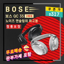 Bose Bose QC 35 2 / QC 35 2nd Generation / Peak of Noise Cancellation / VAT included / Free Shipping