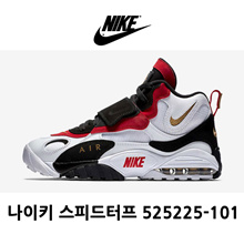 Nike air max speed turf shoes