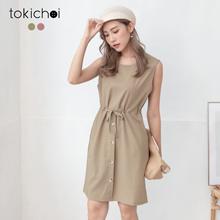 TOKICHOI - Drawstring Sleeveless Dress-190511