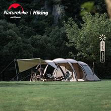 Naturehike NH20ZP015 Yunzhou Tunnel Tent