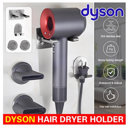 【For Dyson】Hair Dryer Holder/Metal Wall-mounted/304 Stainless Steel Hair Dryer Storage Rack/Shelf