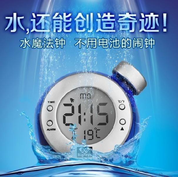 LED NEW GENERATION Smart Alarm Clock/ watch / clock /Digital Alarm Clcok /  Smart Clock