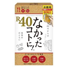 나캇타코토니 R4 240정 (대용량 개별포장) 효소 / 40대 다이어트 서플리 / 없었던일로 /  일본직배송 / 일본 다이어트