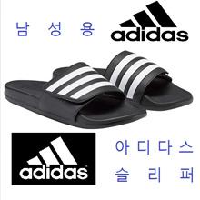 adidas Mens Slide Sandal