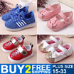 BUY 2 FREE SHIPPING Children Casual Sneakers Girls Boys Sport Baby Shoes Kids /Jelly shoes/Plus Size 21-36/boys winter boot/girl shoes/Childrens shoes leather flats