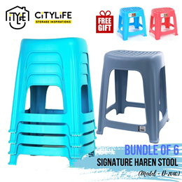 [BUNDLE OF 6] Citylife Haren Stool * Huge Savings Best seller *