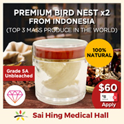 [Sai Hing] Grade 5A Unbleached Giant Swiftlet Boat Shaped Premium Bird Nest x2 👍
