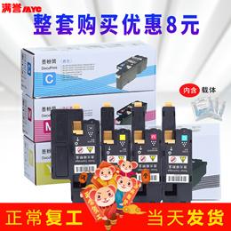 For Fuji Xerox CP225W toner cartridge cp116w CP115W cm115w cm225fw printer cartridge
