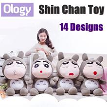 Crayon Shin Chan Totoro la bi xiao xin Plush Soft Toys Dolls Valentines Day