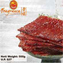 [Fragrance] Signature Sliced Tender Bak Kwa  Popular (500g)(U.P. $27.00/500g)