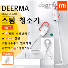 Ships next business day 2019 Xiaomi DEERMA steam cleaner / handy type vacuum cleaner / Shalomyum sting cleaner / free shipping / pig nose present /