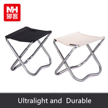 Naturehike outdoor portable chair leisure Small folding fishing stool