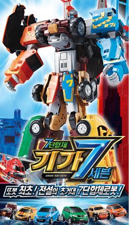 ◀ Tobot Giga 7▶ 7-UNIT Transformer Robot/ Car to Robot Transfomer/ Toys for Kids/ LARGE SIZE/ BIG