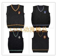 Harry Potter Sweater V-Neck Sweater COS Sweater Universal Sweater Vest Magic Robe Uniform COSPLAY