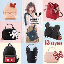 Gracegift-Disney Mickey Family Bags-Satchel Bag/Backpack/Chain Bag/Cylinder Bag